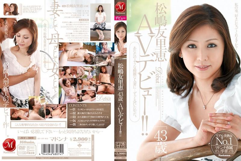JUC-989 jav watch Yurie Matsushima – Adult Video Debut at 43!