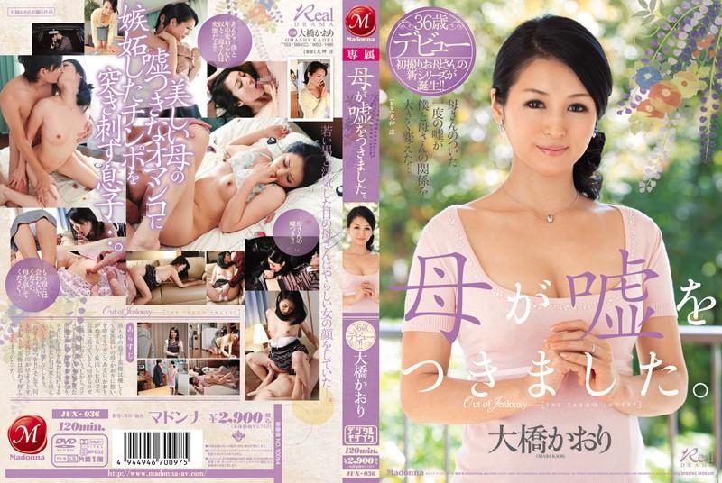 JUX-036 jav hd Mom Told a Lie! Kaori Ohashi