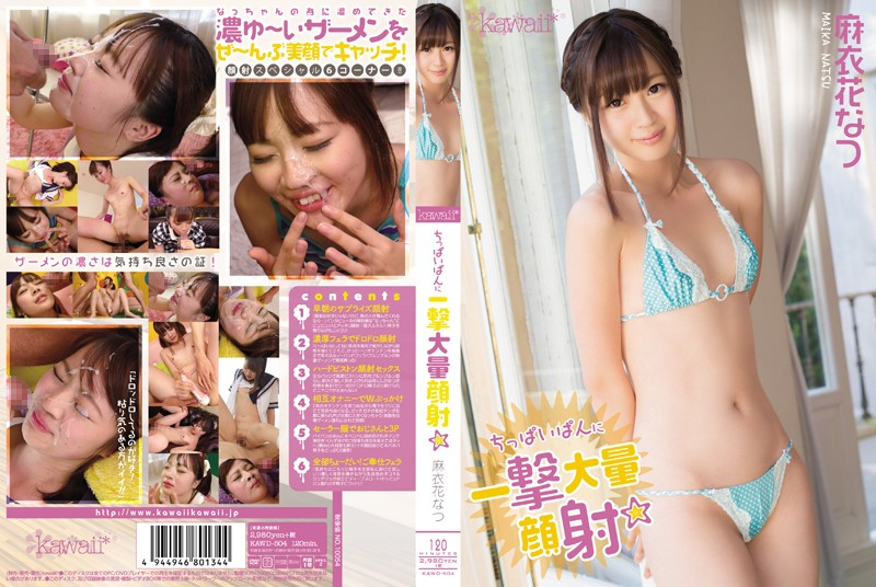 KAWD-504 VJav Smoothly Shaved Cutie With A Full Load Of Cum On Her Face Natsu Maika