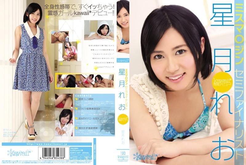 KAWD-537 hot jav Miss M***zine Semi Finalist Reo Hoshitsuki In Her kawaii* Debut!!