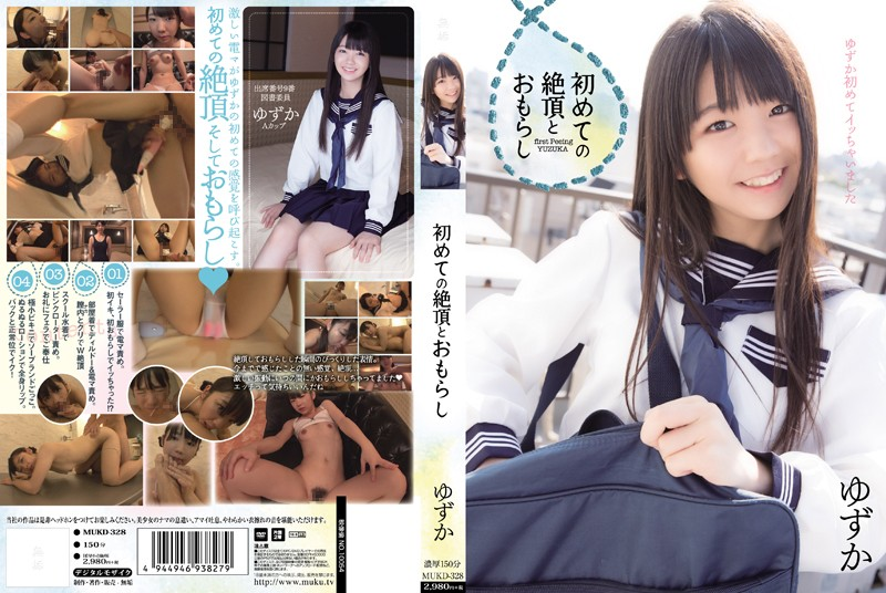 MUKD-328 jav hd streaming Her Time First Pissing Herself When She Cums Yuzuka