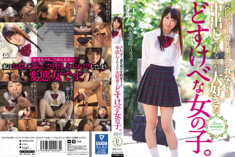 MUKD-370 porn xxx Rena, A Beautiful, Slender Girl With Tiny Tits Is A Dirty Girl Who Loves Creampies. Student Number