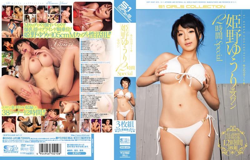 ONSD-693 xx porn Yuri Himeno S1 12-Hour Special