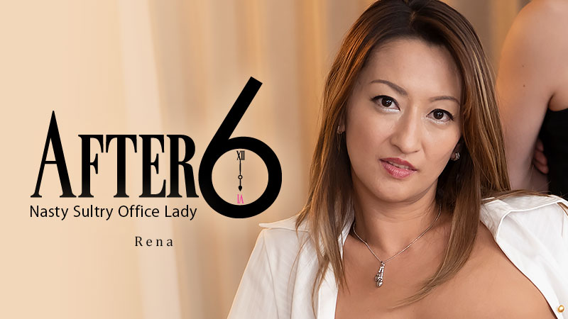 HEYZO-2379 japanese sex videos After 6 -Nasty Sultry Office Lady- – Rena