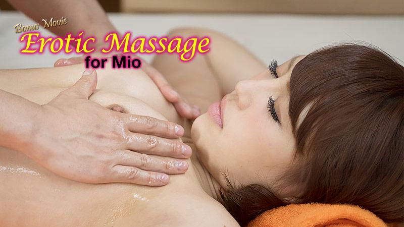 HEYZO-2382 KissJav Erotic Massage for Mio – Mio Futaba