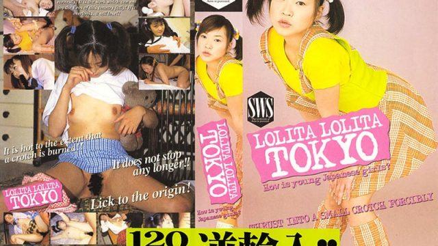 SWS-001 free japanese porn LOLITA LOLITA TOKYO