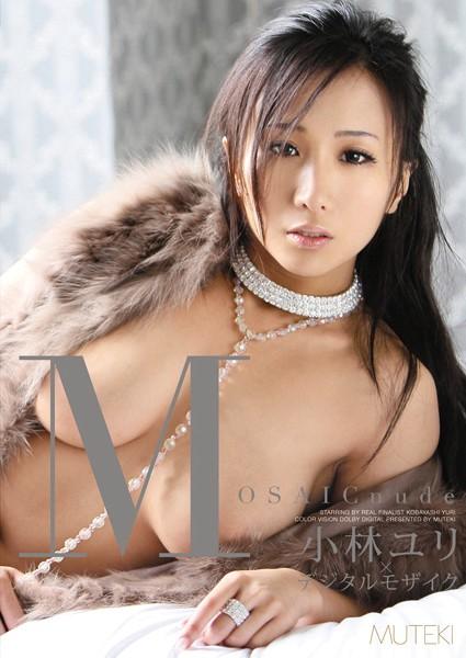 TEK-027 hd jav MOSAIC nude (Yuri Kobayashi)