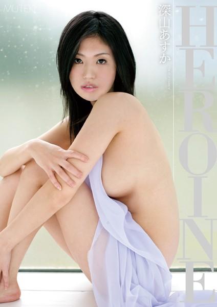TEK-053 jav stream Heroine Asuka Miyama