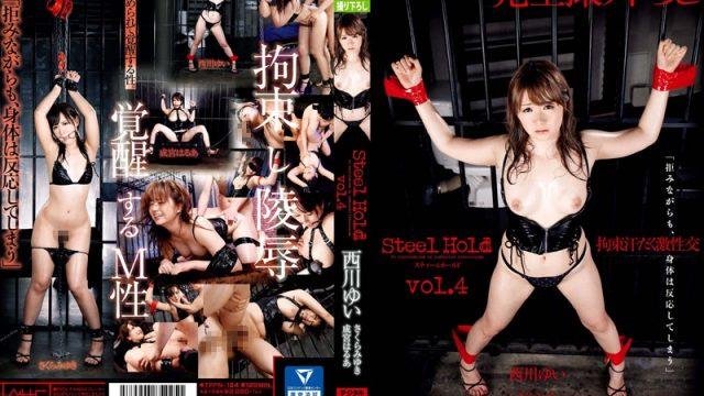TPPN-124 watch jav Steel Hold vol. 4