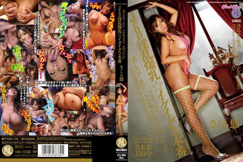 TYOD-178 japanese sex BLACK GAL RANMARU SPECIAL J-Cup Hot Colossal Tits 3 Orgasmic Fucks Yu Sakura