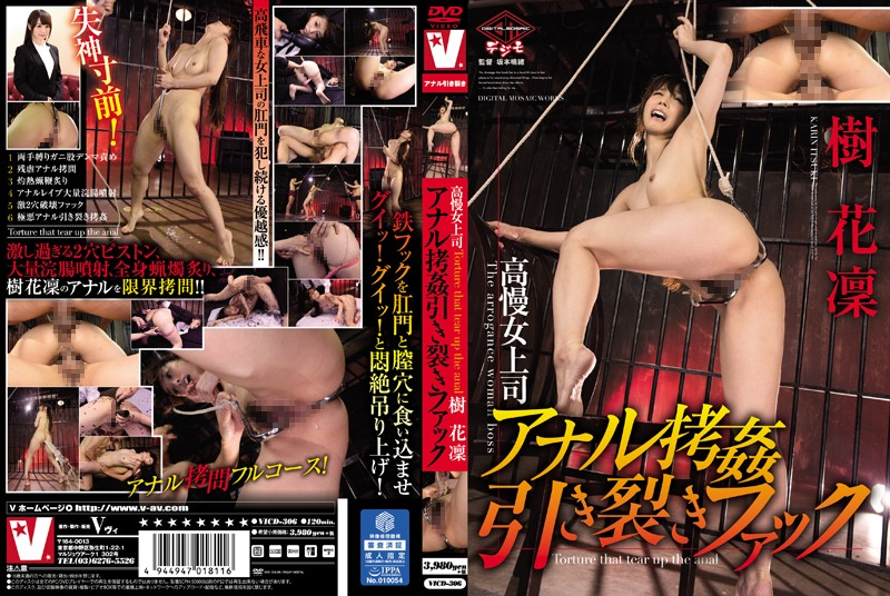 VICD-306 japanese sex Haughty Female Boss Gets Her Anal Hole Ravaged Right Open Karin Itsuki