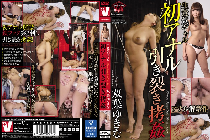 VICD-321 xxx girls Naughty Gal – Her First Anal – Tearing Her Hole Open Yukina Futaba
