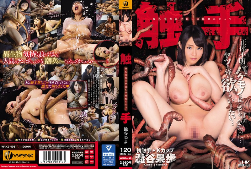 WANZ-498 sex streaming Tentacles. The Beautiful Woman With Colossal Tits Becomes A Creampie Victim. Kaho Shibuya