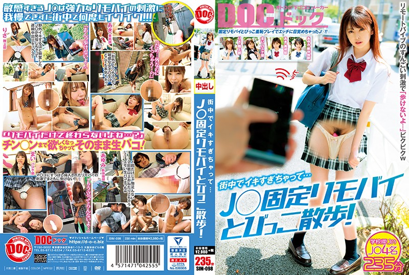 SIM-098 watch jav I Came Too Much While Walking The Streets… This J* Had A Remote-Controlled Vibrator Installed In
