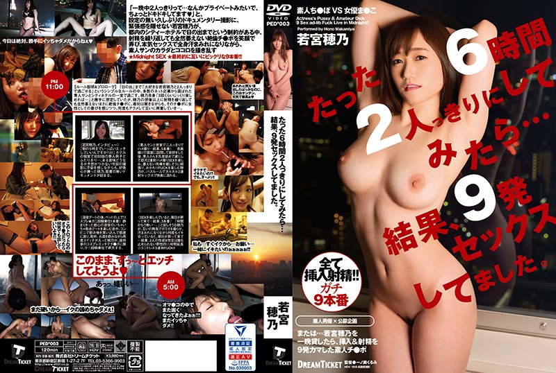 PED-003 japanese free porn When These Two Are Left Alone Together For 6 Hours… They Bang 9 Times. Hono Wakamiya
