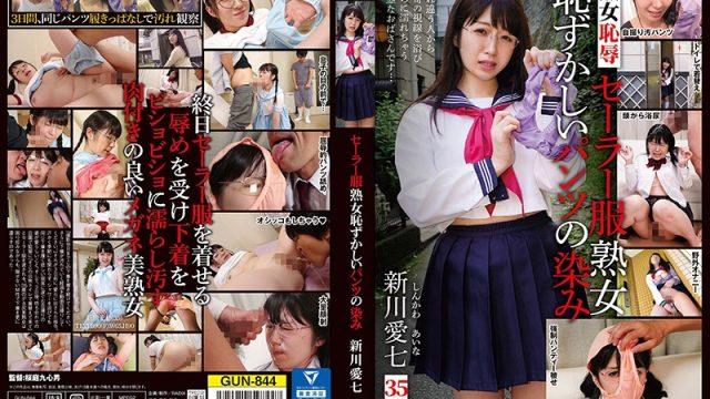 GUN-844 hd asian porn Mature Woman In Sailor Uniform – Embarrassing Stain On Her Panties: Ai Shinkawa 7