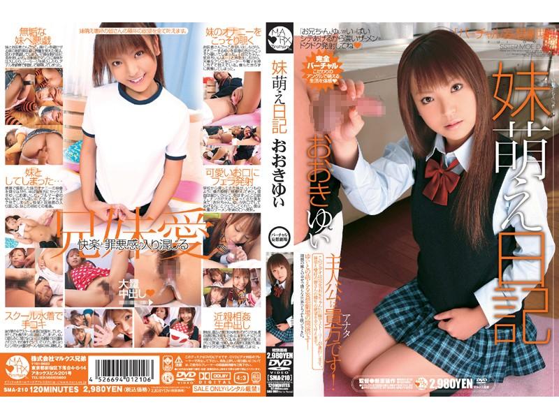 SMA-210 jav free Little Stepsisters Infatuation Journal Yui Oki