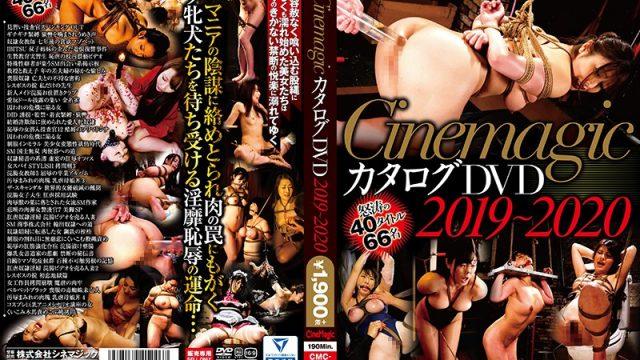 CMC-246 jav free streaming Cinemagic Catalog DVD 2019 – 2020