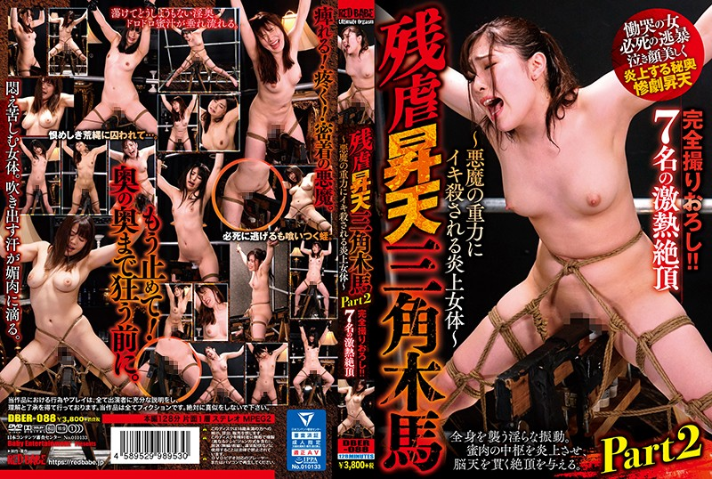 DBER-088 jav online Shiori Kuraki Yui Miho Cruel Orgasm Bench Part 2 – Writhing Female Flesh Cumming Until She Collapses – Featuring All-New