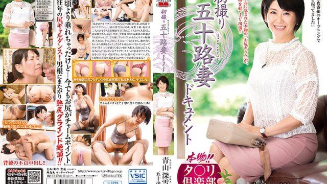 JRZE-009 japan porn Entering The Biz At 50! Miyuki Aoyama