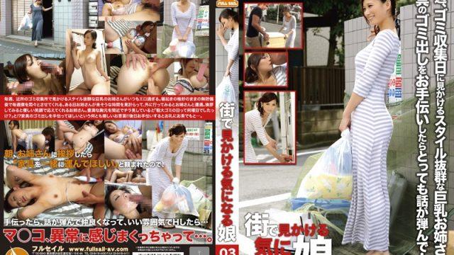 KRE-003 asian porn movies Picking up Hot Girls Outdoors 03 ( Mei Yuki )