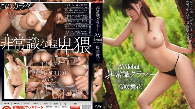 SZR-003 jav free Clueless Girl with Giant Balloon Titties. Adult Video Debut. Maika Sakurazaki