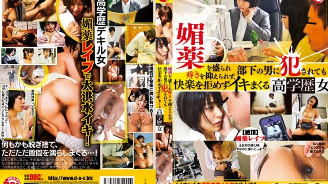 THS-009  Meisa Chiba Miku Abeno Unable To Contain Her Aching After Being Served Aphrodesiac, High Achieving Woman Can't Refuse