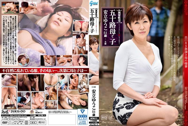 MOM-31 japanese av Abnormal Sex: 50-Something Mother & Son – A Lusty Love Affair Yuko Adachi