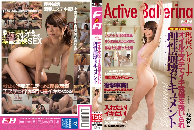 FAA-146 watch jav online Documentary of a Ballerina Going Crazy with Delayed-Orgasm Training
