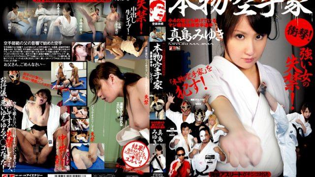 IESP-426 free japanese porn Real Karateka Raped Miyuki Majima – Miyuki Majima