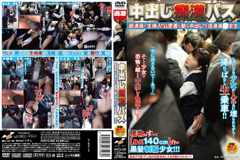 NHDTA-388 porn japan Creampie M****tation Bus: Short Young S*****t Accosted on Overcrowded Bus M****ted Even Creampied