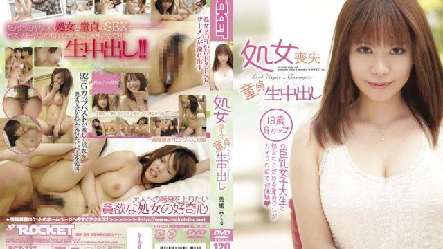 RCT-327 japan porn Losing Virginity x Raw Cherry Boy Creampie Footage Mikuru Mio