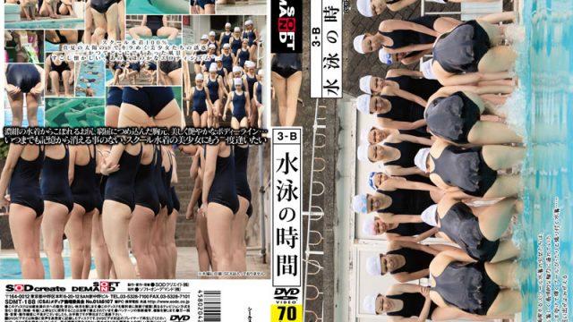 SDMT-188 hd jav 3-B Swimming Time