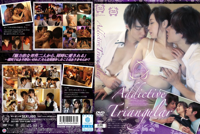 SILK-060 japanese porn hd Addictive Triangular