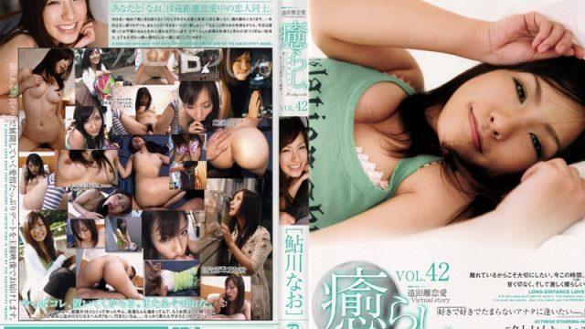 PSD-306 japan porn Comfort. Vol.42 Nao Ayukawa