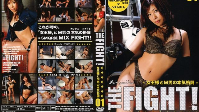 MF-01 jav movies THE FIGHT! The Queen and the Masochist Get Serious 01