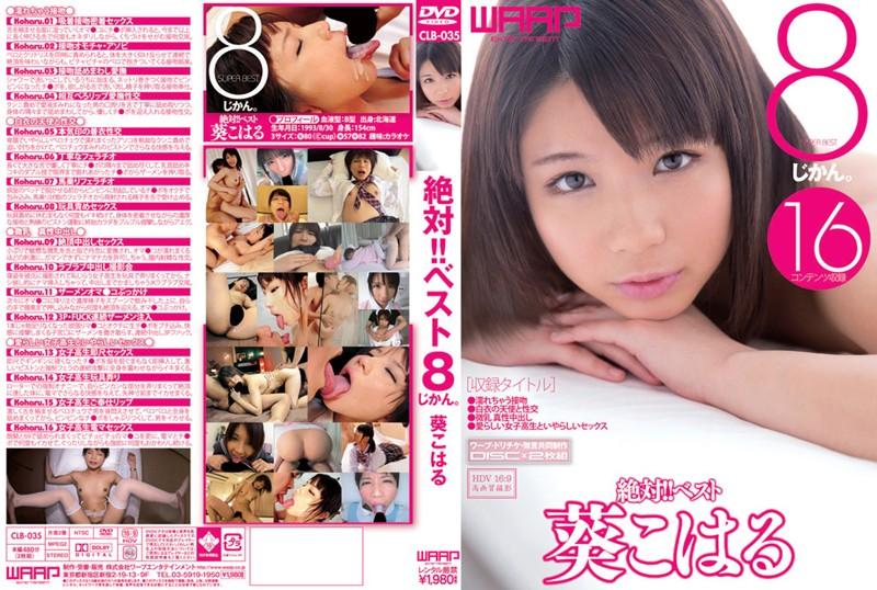 CLB-035 javmost Definitely!! Best 8 Hours – Koharu Aoi