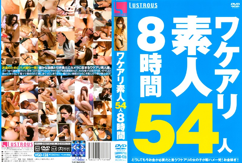 VGD-128 javxxx Amateurs With Their Reasons 54 Women Eight Hours