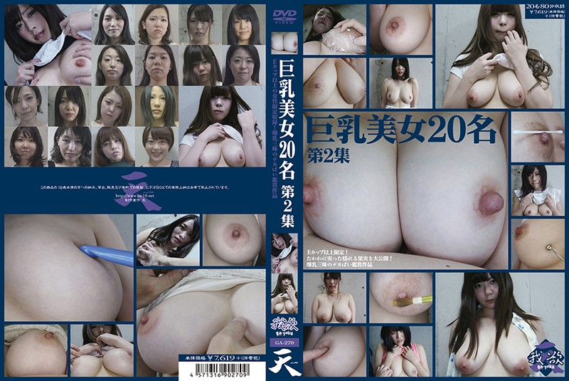GA-270 japanese porn tube 20 Busty Beauties Volume 2