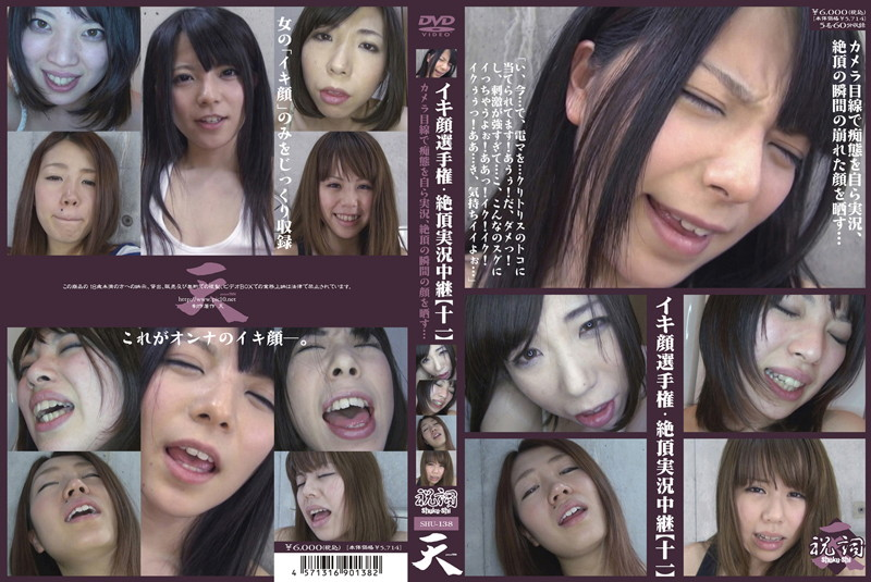 SHU-138 jav teen Great Face Competition; Climax Live Coverage (11)