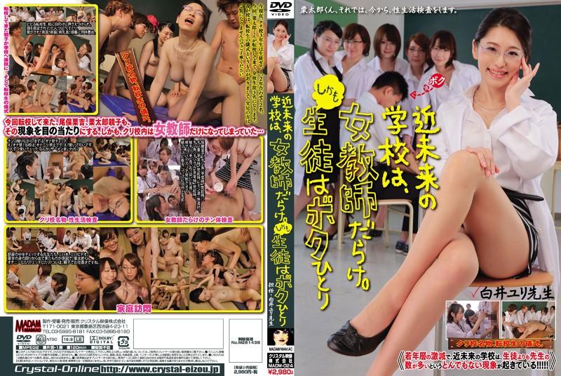 MADM-024 porn japanese In A School Full Of Female Teachers I'm The Only Student   Yuri Shirai