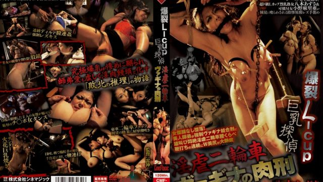 CMF-030 japan porn Busty Detect With Explosive L-Cup Tits – Wicked Two-Pussy Punishment