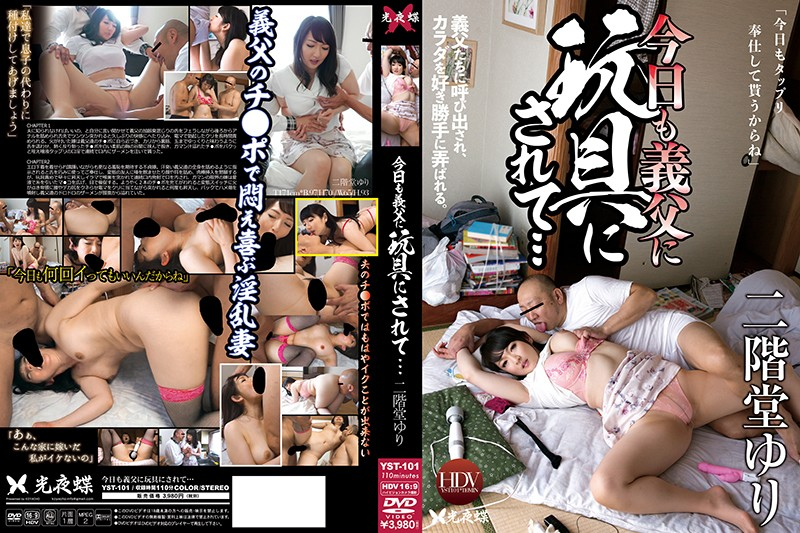 YST-101 streaming porn My Stepdad Toyed With Me Again Today… Yuri Nikaido