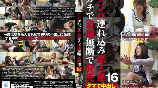 ITSR-023 asian sex Taking Married Sluts Back To My Fuck Pad For Creampies – Secretly Filmed And Sold As Porn Without