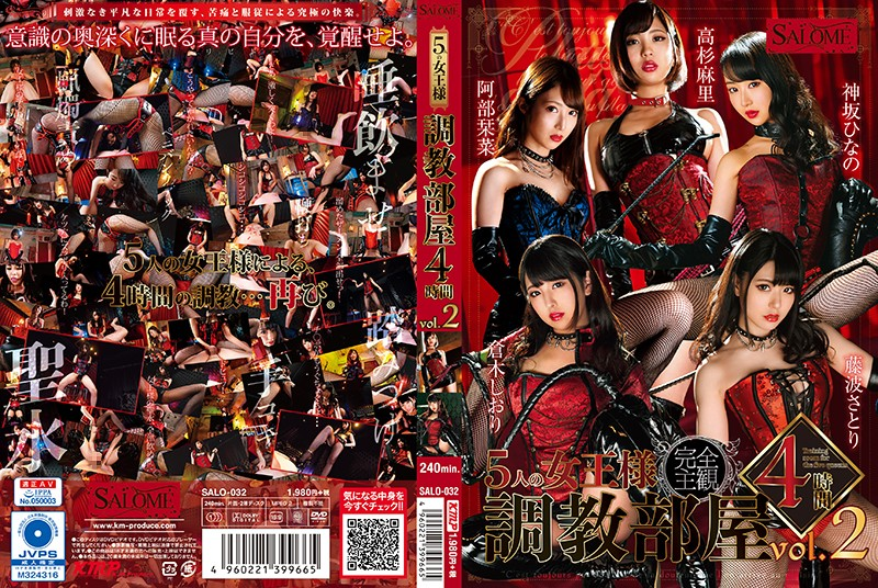 SALO-032 xxx video 5 Queens' Breaking In Room – 4 Hours vol. 2