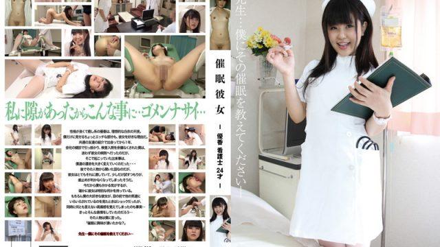 ANX-013 watch jav Hypnotized Girlfriend: Nurse Yuka 24 Years Old