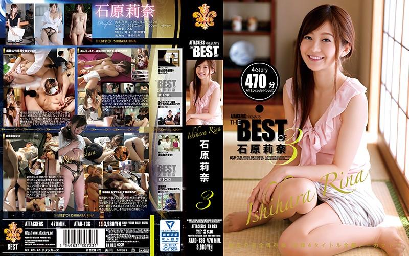 ATAD-136 japanese porn movies ATTACKERS PRESENTS THE BEST OF Rina Ishihara 3