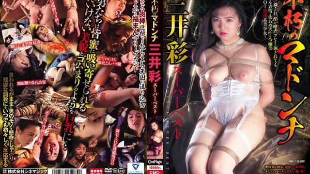 CMC-184 watch jav The Eternal Madonna Aya Matsui Super Best