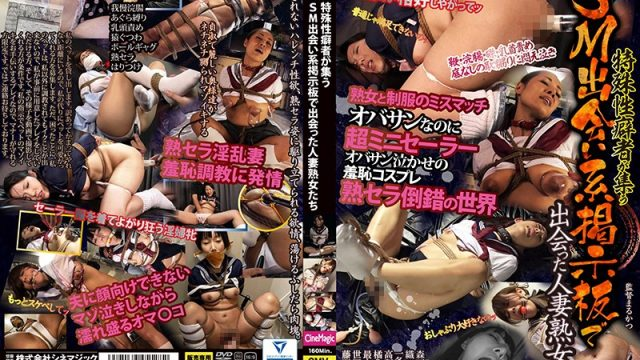 CMV-128 jav stream Married Mature Women I Met On A BDSM Bulletin Board For People With Fetishes
