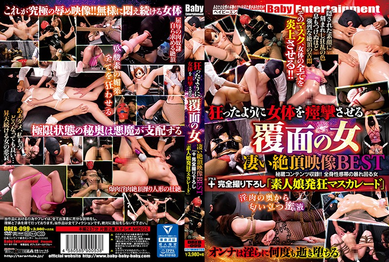 DBEB-099 watch jav online A Masked Woman Makes A Female Body Convulse Wildly. The BEST Videos Of Intense Orgasms + All New